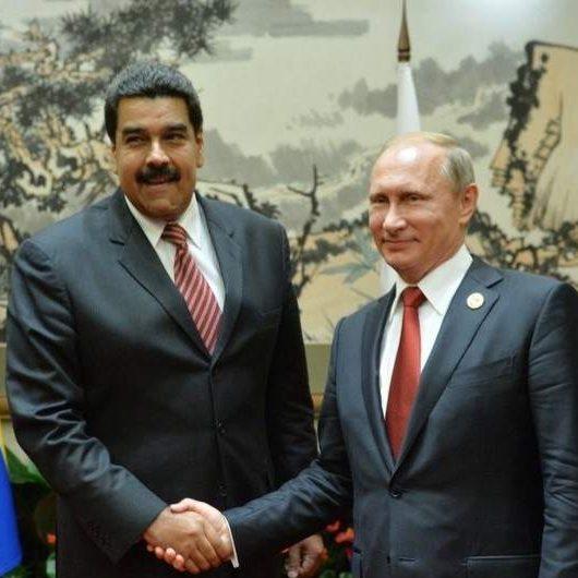 VENEZUELA Y RUSIA DEFENDERÁN LA ASOCIACIÓN MILITAR