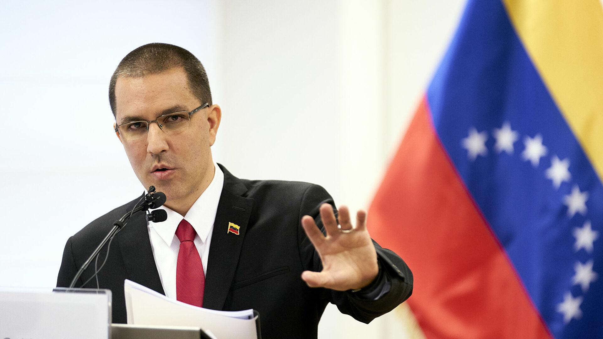 Venezuela condena enérgicamente ataque militar de EEUU contra territorio sirio