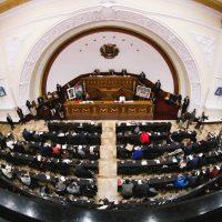 AN rechaza declaraciones injerencistas de senador estadounidense Bob Menéndez