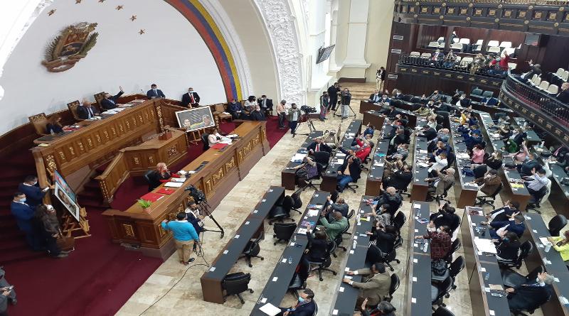 AN aprueba por unanimidad acuerdo para declarar el 28 de marzo como día del estado Yaracuy