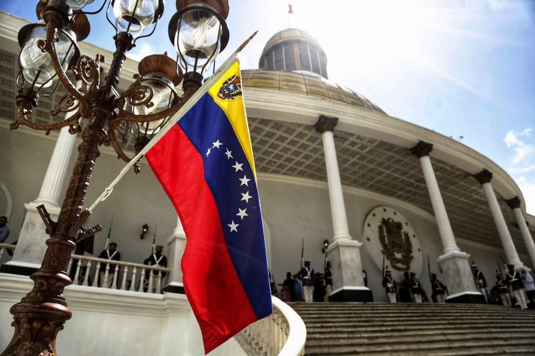 Asamblea Nacional celebra Día de la Independencia con Sesión Solemne
