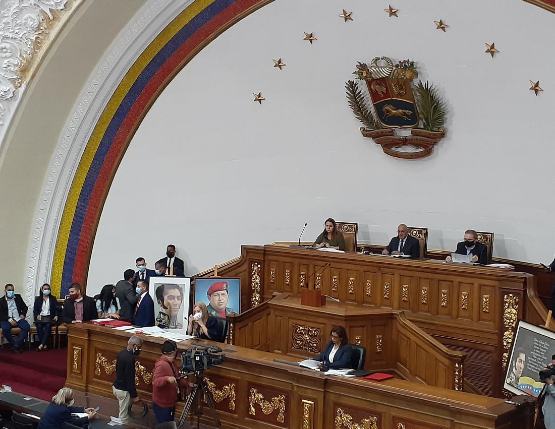Asamblea Nacional se solidariza con Cuba y rechaza injerencia de Biden y su gobierno