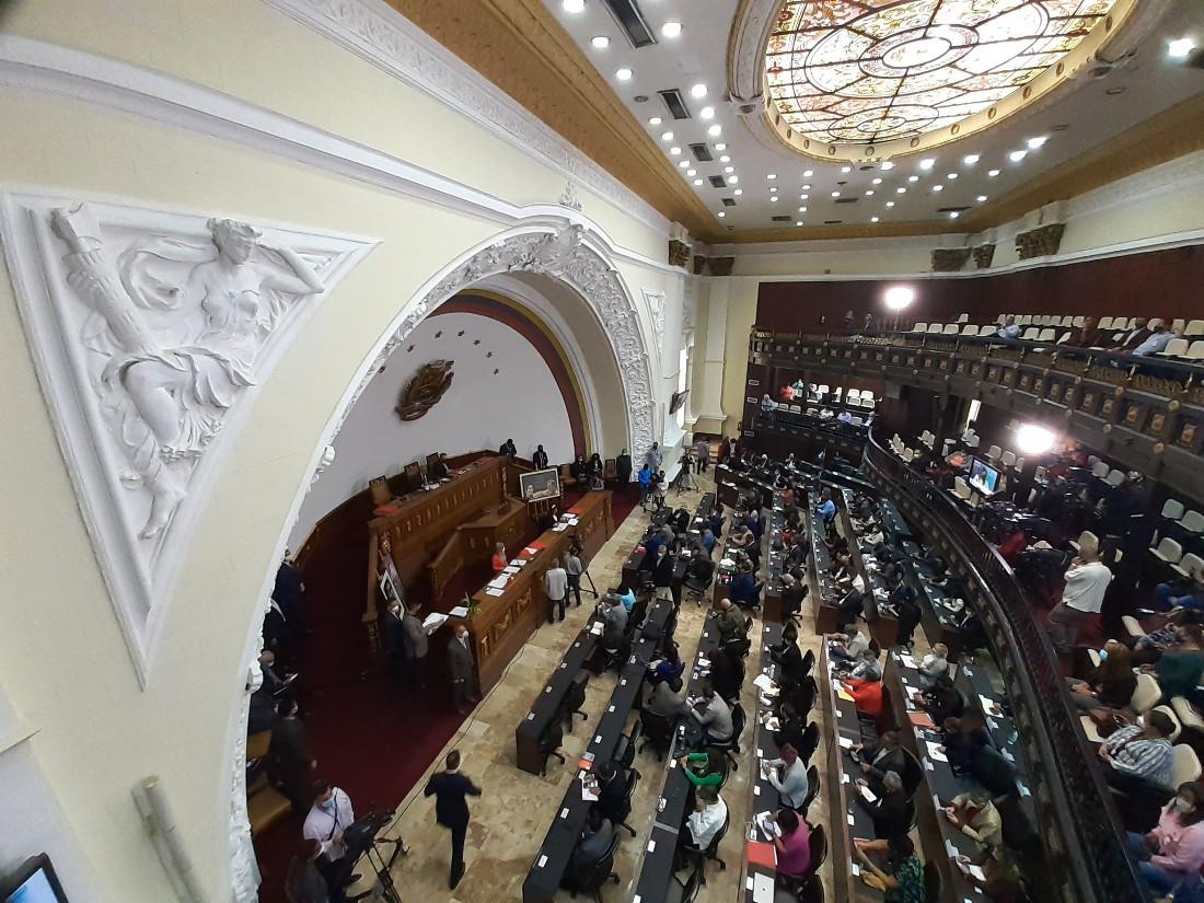 AN sancionará en Sesión Extraordinaria leyes de adecuación del sistema judicial