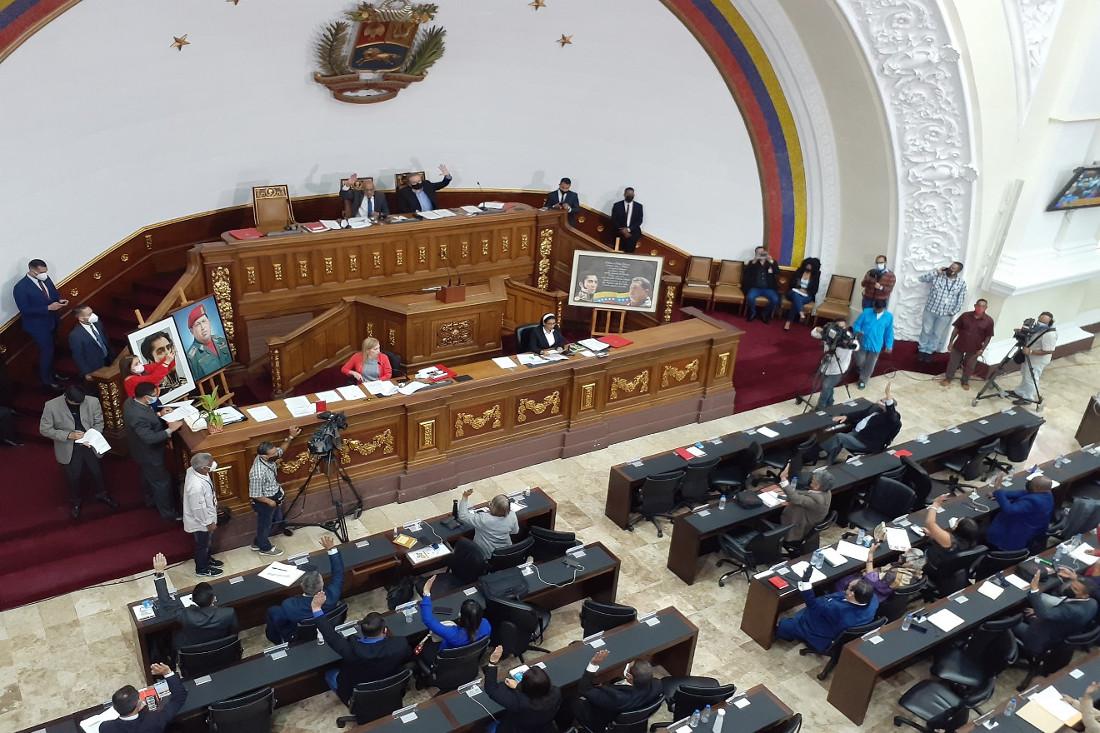 Aprobadas reformas de cinco leyes del sistema judicial